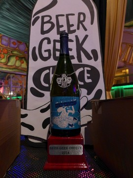 Trofeum Beer Geek Choice