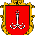 Coat_of_Arms_of_Odessa.svg