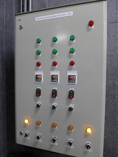 L2200173